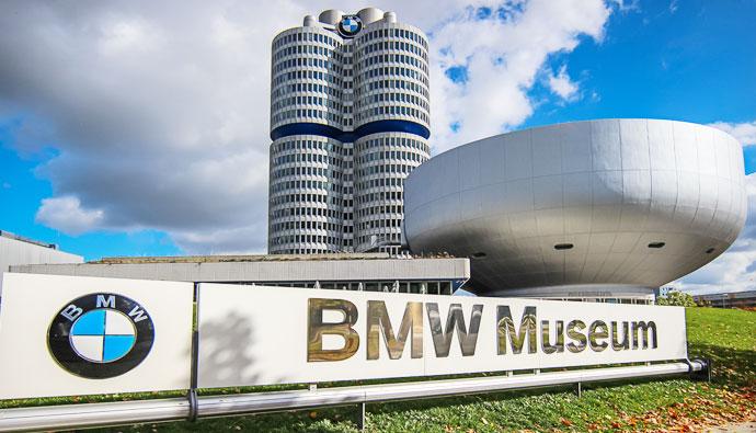 Картинки по запросу музей бмв в германии